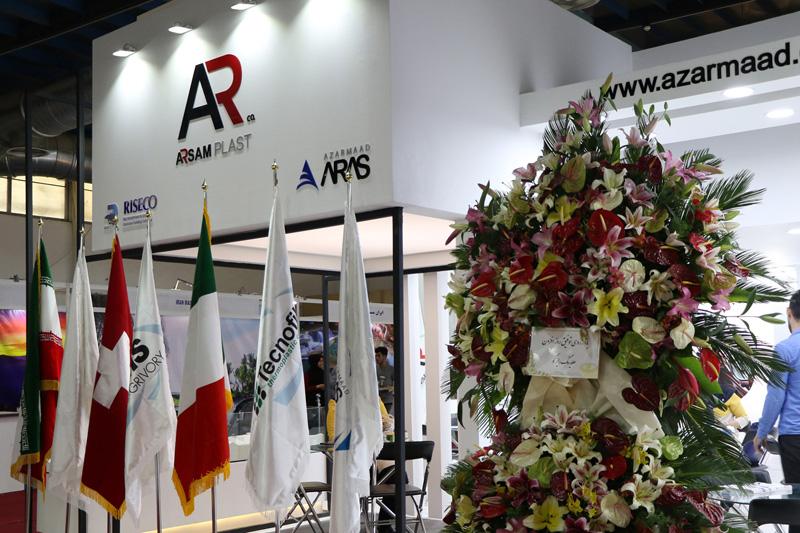 نمایشگاه ایران پلاست مهر 96